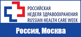russianhealthcareweek