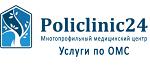 policlinica5